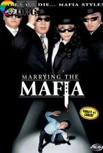 C490C3A1m-CC6B0E1BB9Bi-Mafia-Marrying-The-Mafia-Married-To-The-Mafia