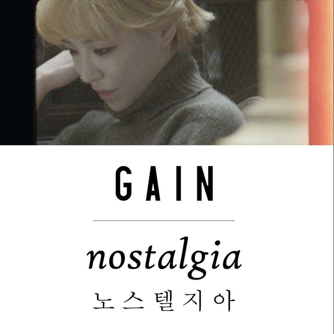 [Single] GaIn - Nostalgia